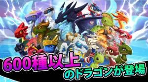 Androidアプリ「Dragon Mania Legends - ドラゴン トレーニング シミュレーション」のスクリーンショット 3枚目
