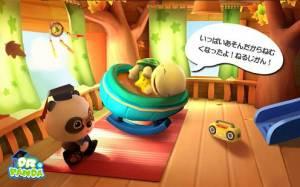 Androidアプリ「Dr. Panda と Toto のツリーハウス」のスクリーンショット 5枚目