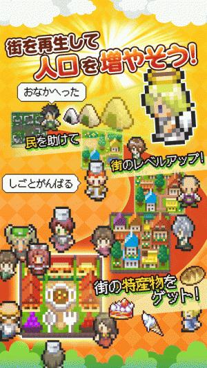 Androidアプリ「スーファミ世代に贈る無料ゲーム - 再生! カラカラ惑星 -」のスクリーンショット 2枚目