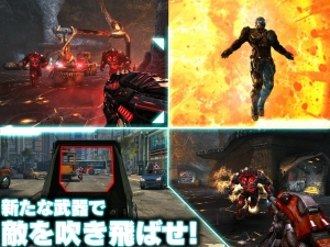 Androidアプリ「【無料FPS】 N.O.V.A. 3」のスクリーンショット 5枚目