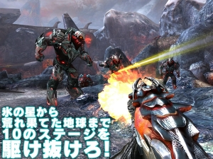 Androidアプリ「【無料FPS】 N.O.V.A. 3」のスクリーンショット 2枚目