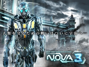 Androidアプリ「【無料FPS】 N.O.V.A. 3」のスクリーンショット 1枚目