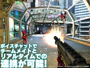 Androidアプリ「【無料FPS】 N.O.V.A. 3」のスクリーンショット 4枚目
