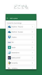 Androidアプリ「Microsoft Excel: スプレッドシート閲覧、編集、作成」のスクリーンショット 4枚目