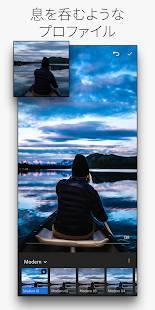 Androidアプリ「Adobe Lightroom - 写真加工・編集アプリのライトルーム」のスクリーンショット 4枚目