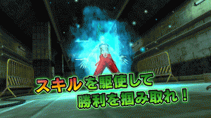 Androidアプリ「BEAST BUSTERS feat.KOF 無料ガンシュー」のスクリーンショット 5枚目