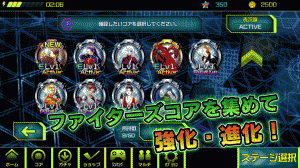 Androidアプリ「BEAST BUSTERS feat.KOF 無料ガンシュー」のスクリーンショット 3枚目