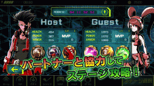 Androidアプリ「BEAST BUSTERS feat.KOF 無料ガンシュー」のスクリーンショット 4枚目