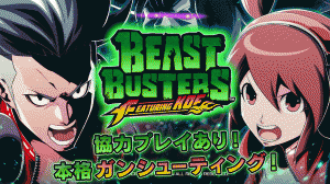 Androidアプリ「BEAST BUSTERS feat.KOF 無料ガンシュー」のスクリーンショット 1枚目