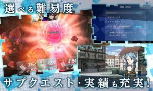 Androidアプリ「RPG ティアーズレヴォリュード - KEMCO」のスクリーンショット 4枚目