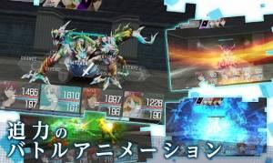 Androidアプリ「RPG ティアーズレヴォリュード - KEMCO」のスクリーンショット 3枚目