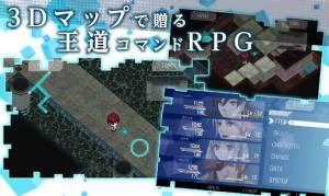 Androidアプリ「RPG ティアーズレヴォリュード - KEMCO」のスクリーンショット 2枚目