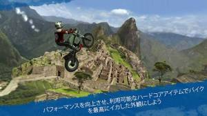Androidアプリ「Trial Xtreme 4」のスクリーンショット 5枚目