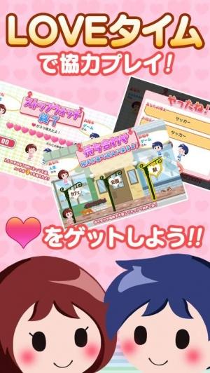 Androidアプリ「人生ゲーム 恋のルーレット編」のスクリーンショット 4枚目