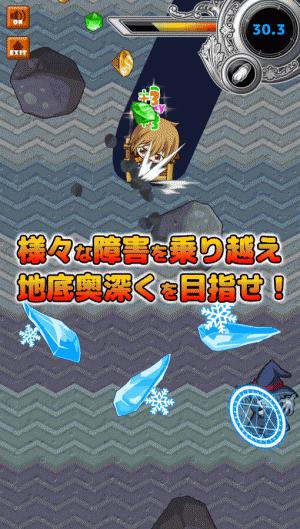 Androidアプリ「ドリランカー」のスクリーンショット 4枚目