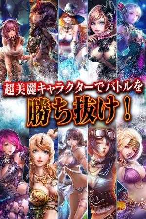 Androidアプリ「バハムートクライシス【瞬撃リアルタイムバトル/RPG】」のスクリーンショット 4枚目