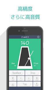 Androidアプリ「2 and 4: Free Metronome」のスクリーンショット 4枚目