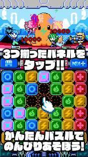 Androidアプリ「Pico^2 Sprites:のんびりパズル!」のスクリーンショット 2枚目