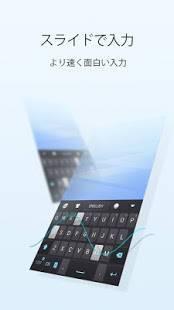 Androidアプリ「GOキーボード 無料きせかえ顔文字 (かおもじ) パック」のスクリーンショット 4枚目