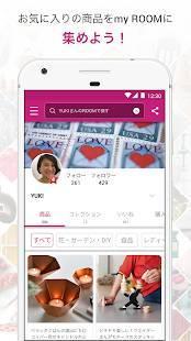Androidアプリ「ROOM すきなモノが見つかる楽天のショッピングアプリ」のスクリーンショット 2枚目