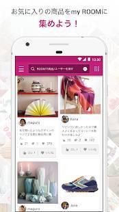 Androidアプリ「ROOM すきなモノが見つかる楽天のショッピングアプリ」のスクリーンショット 3枚目