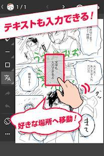 Androidアプリ「マンガネーム 漫画・コミック作成の無料ペイントアプリ」のスクリーンショット 5枚目