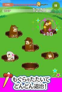 Androidアプリ「ふつうのもぐらたたき-無料アクションゲーム」のスクリーンショット 2枚目