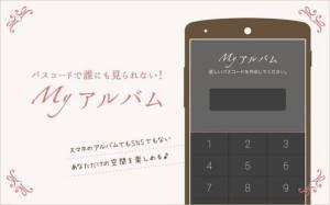 Androidアプリ「Myアルバム-可愛い写真整理アルバム」のスクリーンショット 3枚目