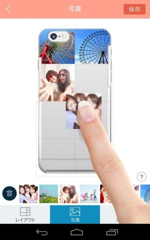 Androidアプリ「DMM case - アプリで作るスマホケース!」のスクリーンショット 5枚目
