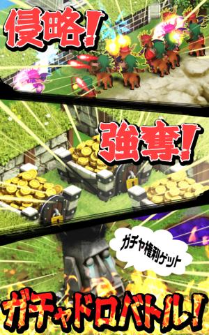 Androidアプリ「キングダム ドラゴニオン」のスクリーンショット 1枚目