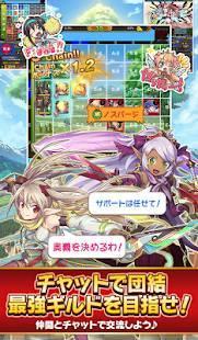 Androidアプリ「オオカミ姫 [ みんなで協力 ターン制ギルドバトルのシミュレーションRPG ]」のスクリーンショット 5枚目
