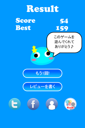Androidアプリ「Bungee Slime」のスクリーンショット 4枚目