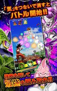 Androidアプリ「ドラゴンボールZ ドッカンバトル」のスクリーンショット 2枚目