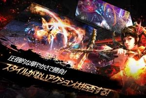 Androidアプリ「アイアンナイツ - Iron Knights」のスクリーンショット 2枚目