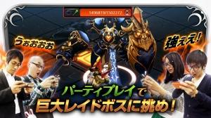 Androidアプリ「アークスフィア」のスクリーンショット 3枚目