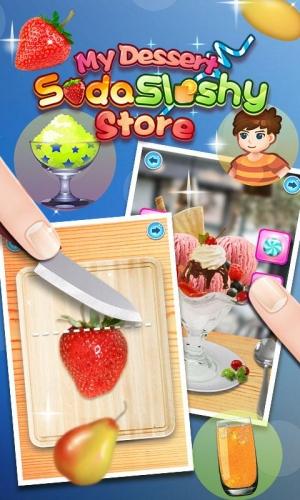 Androidアプリ「ドリンクメーカー - コーラソーダジュース料理ゲーム」のスクリーンショット 3枚目