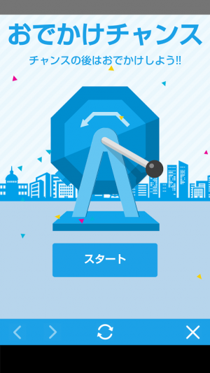 Androidアプリ「阪急阪神おでかけアプリ by SMART STACIA」のスクリーンショット 2枚目