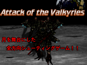 Androidアプリ「Attack of the Valkyries」のスクリーンショット 2枚目