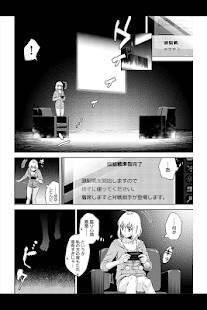 Androidアプリ「オンライン(漫画)」のスクリーンショット 4枚目