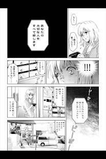 Androidアプリ「オンライン(漫画)」のスクリーンショット 3枚目