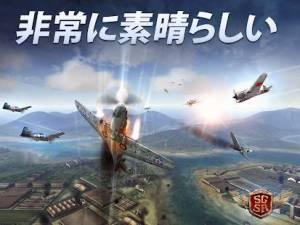 Androidアプリ「Sky Gamblers: Storm Raiders」のスクリーンショット 1枚目