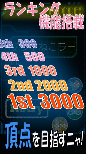 Androidアプリ「ブリキねこ2048 1分間で2048をつくるパズル!?」のスクリーンショット 2枚目