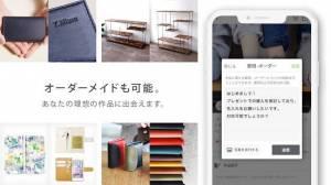 Androidアプリ「ハンドメイドマーケットアプリ - Creema(クリーマ)」のスクリーンショット 5枚目