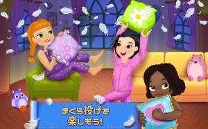 Androidアプリ「PJパーティー - 楽しいまくら投げ」のスクリーンショット 1枚目