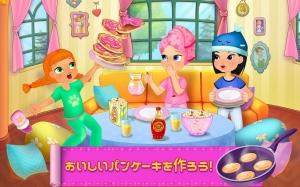 Androidアプリ「PJパーティー - 楽しいまくら投げ」のスクリーンショット 3枚目