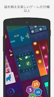 Androidアプリ「PEAK(ピーク)- 脳トレ」のスクリーンショット 2枚目