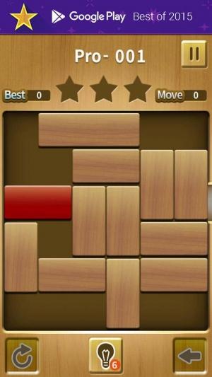 Androidアプリ「ブロックキングエスケープ」のスクリーンショット 1枚目