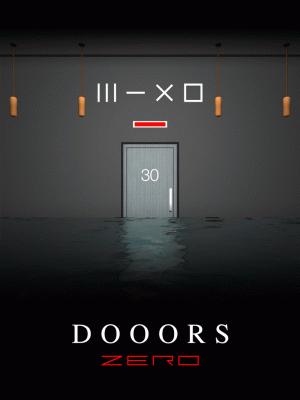 Androidアプリ「脱出ゲーム DOOORS ZERO」のスクリーンショット 5枚目
