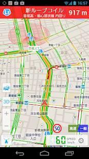 Androidアプリ「オービス警報 - オービス&渋滞」のスクリーンショット 1枚目