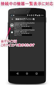Androidアプリ「HWD15 Status Notifier」のスクリーンショット 5枚目